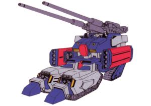 ガンタンクR44
