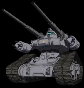 THE ORIGIN版ガンタンク