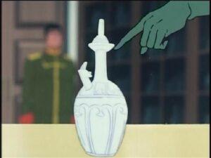 マ・クベの壺